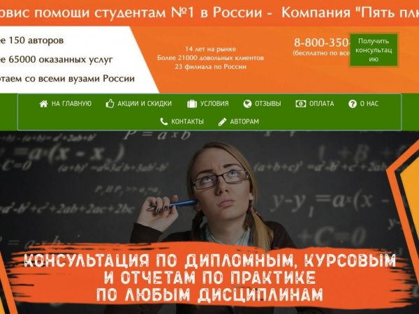 xn-----7kcbatycczfmoln.xn--p1ai